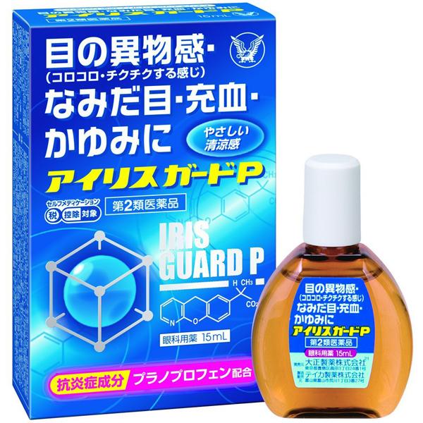 大正爱丽丝眼药水保护型P 15mL缓解泪眼充血发痒