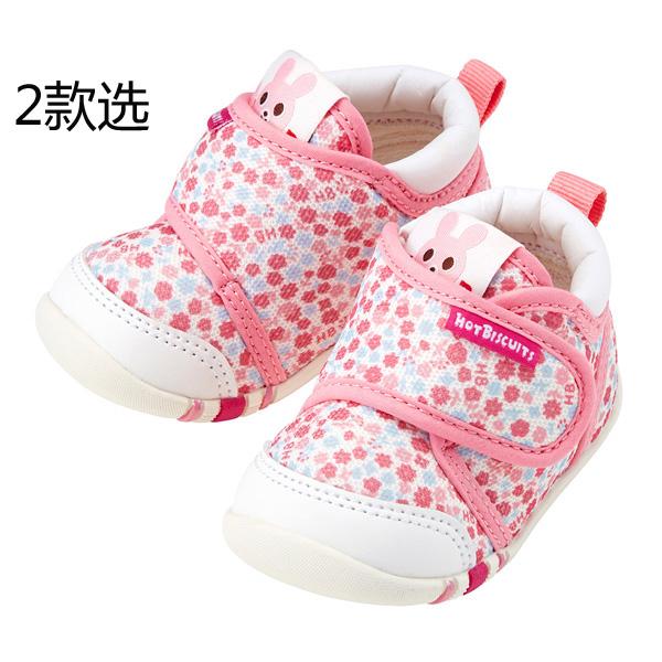 1-3岁婴儿鞋71-9301-823