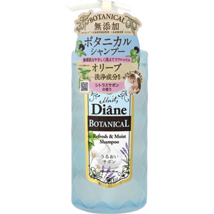 黛丝恩 水润轻盈无硅油植萃洗发水/护发素