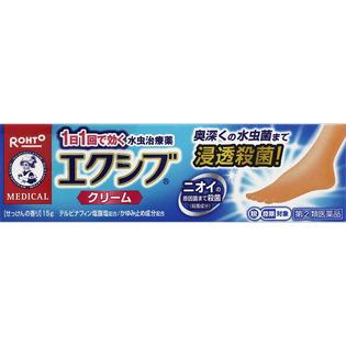 乐敦制药曼秀雷敦 水虫治疗乳霜W 15g