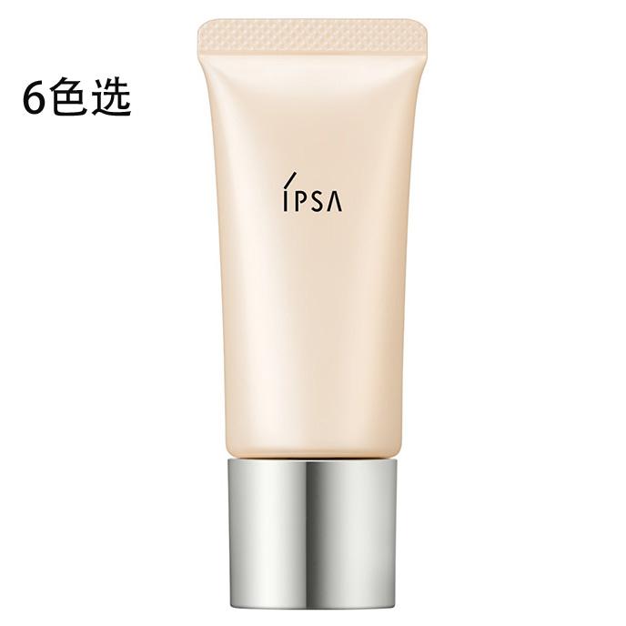 IPSA 粉底霜