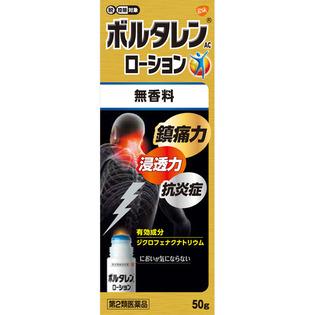 ボルタレン 止痛消炎AC剂50g