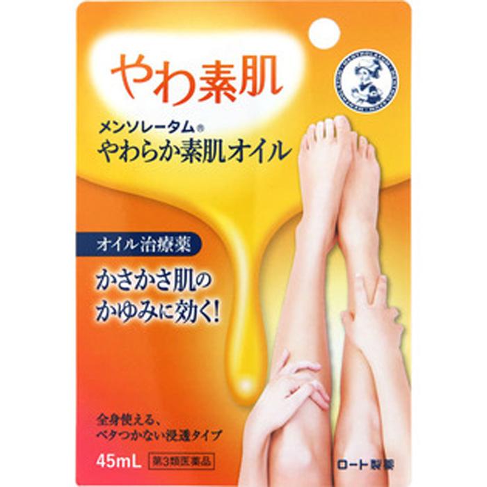 乐敦 止痒消炎护肤油
