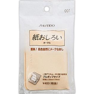 资生堂 快速修颜补妆柔和细腻吸油纸 自然肌肤