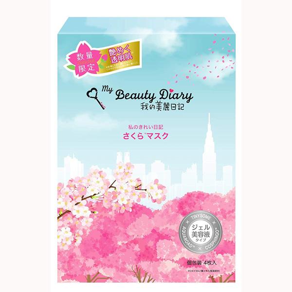 我的美丽日记 吉野樱花面膜