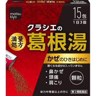 matsukiyo葛根汤感冒颗粒A15包