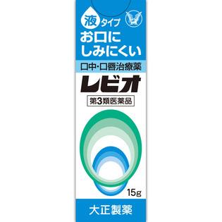 大正制药 口唇治疗液15g