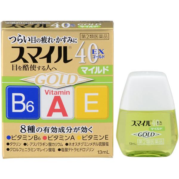 狮王 40EX金装8种效果营养眼药水