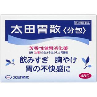 太田胃散分包48包