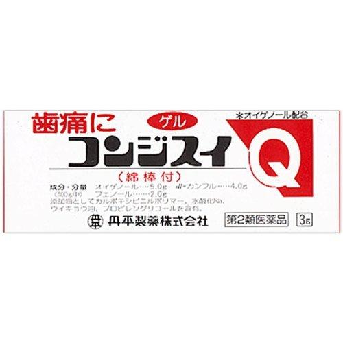 丹平制药 组合牙痛药Q 3g
