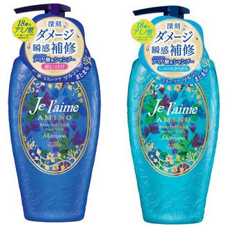 高丝 氨基酸损伤修复洗发水/护发素