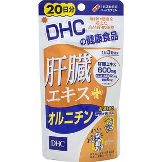 DHC 肝脏精华+鸟氨酸60粒