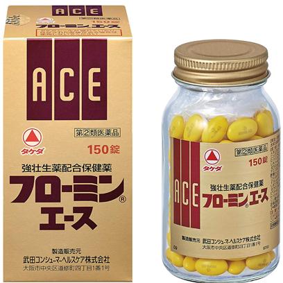 武田CH ACE150粒