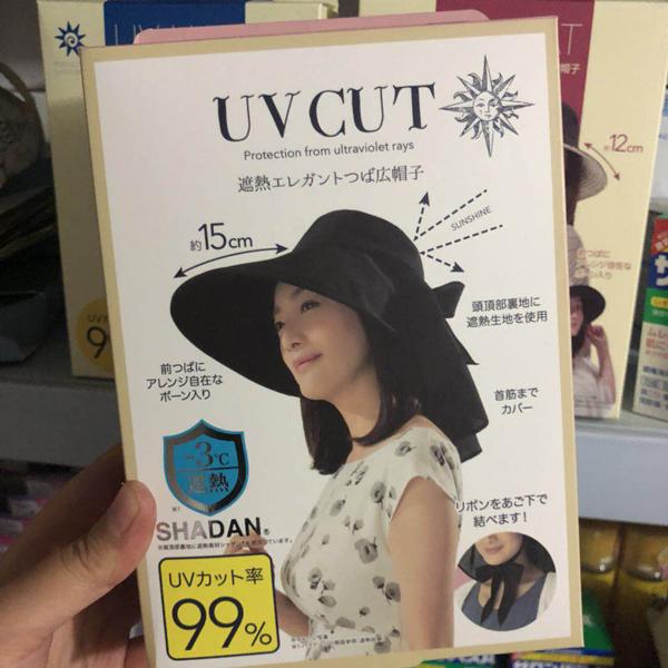 防紫外线太阳帽 防晒帽UV99%