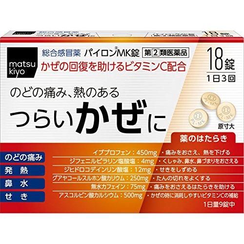 盐野义保健matsukiyo MK锭18片