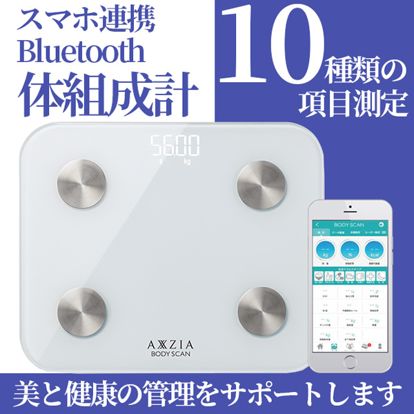 Bluetooth智能手机携体组成器