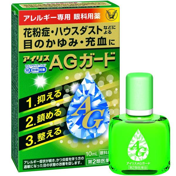 大正眼药水眼科专用AG型 10mL