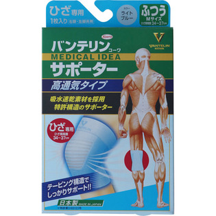 KOWA高通气护膝浅蓝色M号