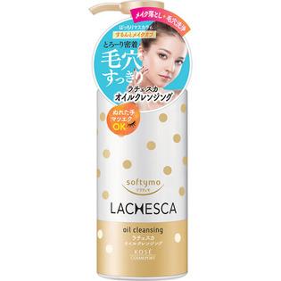 高丝LACHESCA卸妆油金瓶230