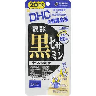 DHC 发酵黑芝麻+雄蕊素强身健体 20日分