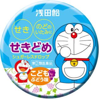 浅田饴儿童止咳丸G(葡萄味)30片