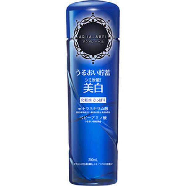 资生堂水之印氨基酸透亮化妆水 清爽型