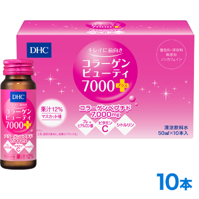 DHC胶原蛋白口服液浓密补给型7000mg10瓶