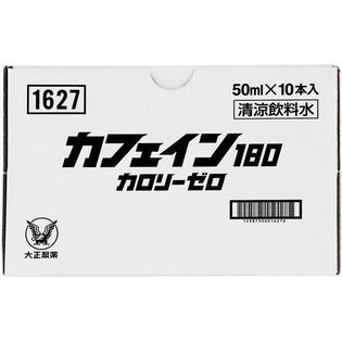 大正药业防睡眠口服液50mlx10