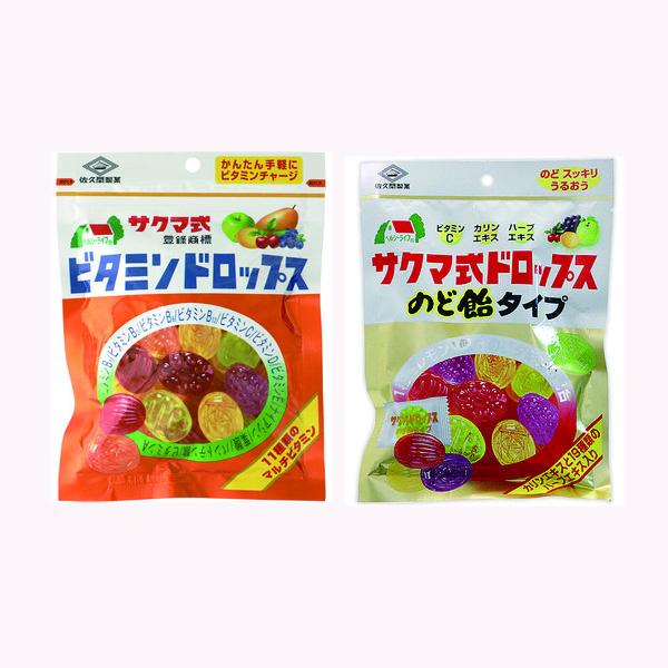 佐久间制果 维生素糖