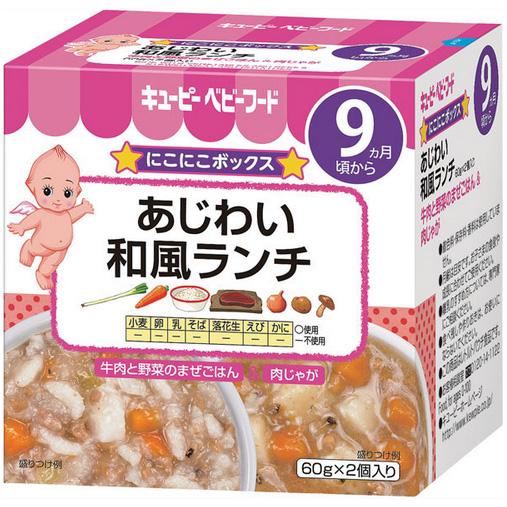 丘比婴儿宝宝辅食日式风味 牛肉拌饭便当