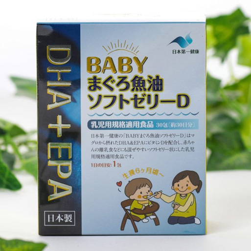 日本第一健康 BABY金枪鱼油软果冻D