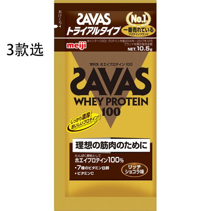 明治SAVAS 乳清蛋白质巧克力味