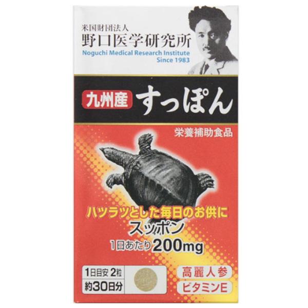 野口 九州产甲鱼鳖精高丽人参营养素