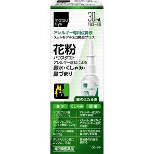 日新药业matsukiyo AG点鼻药30mL