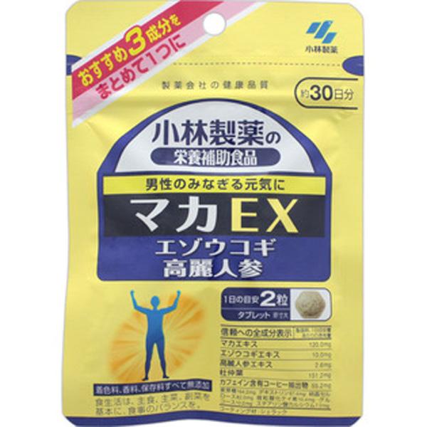 小林制药 玛咖片精片30日