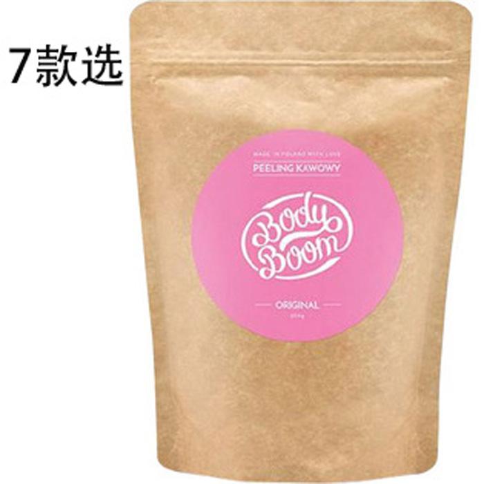 BodyBoom 咖啡美体磨砂膏