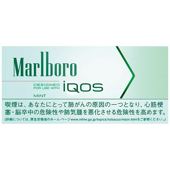 IQOS 烟弹 淡薄荷味 可邮寄 不能保证百分之百到手