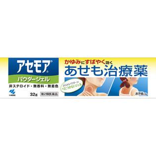 小林制药 湿疹皮肤炎治疗药啫喱32g