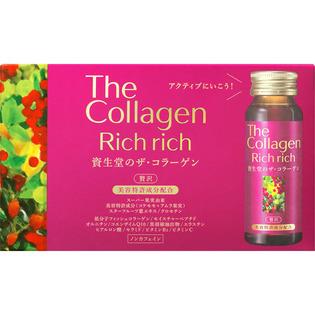资生堂The Collagen Rich rich胶原蛋白口服液