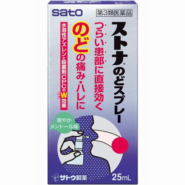 佐藤制药 喉咙喷雾剂25ml