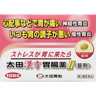 太田胃散胃肠药II108粒
