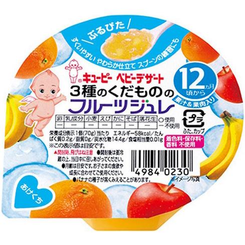 丘比 三种水果鲜果果冻