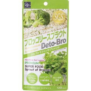 花椰菜精华营养品