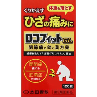 太田胃散GL关节痛药120粒