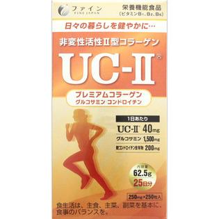 非变性活性II型胶原蛋白UC-II