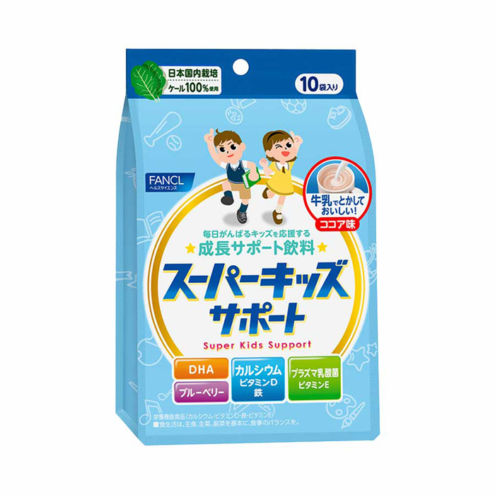 FANCL芳珂儿童健康成长营养补充冲剂