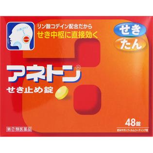 武田CH止咳片48粒