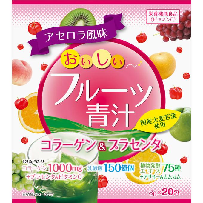 Yuwa 美味水果青汁 胶原蛋白