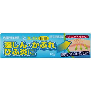 奥田制药 湿疹皮炎治疗软膏