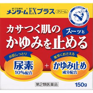 近江兄弟社EX升级药用乳霜护手霜